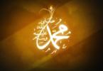 slika sa imenom Muhammed